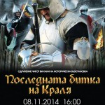 Last_Battle_Of_The_King_Varna_1444